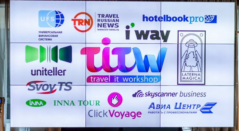 26 октября - Travel Winter IT WorkShop в Palmira Business Club